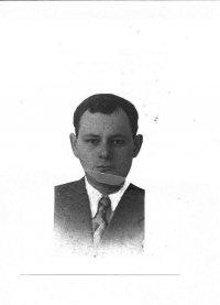 Ейльман Леонид
