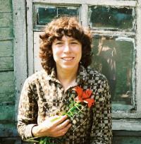 Нутрихина Наталья