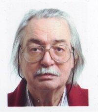 Демидов  Вячеслав