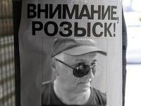 Аимин Алексей