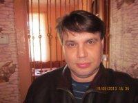 Пряничников Олег