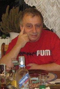 Аролович Владимир