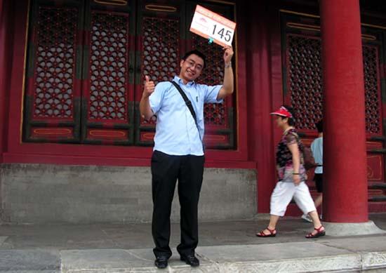Однажды в Китае 2