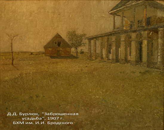 museum_in_berdyansk_______012