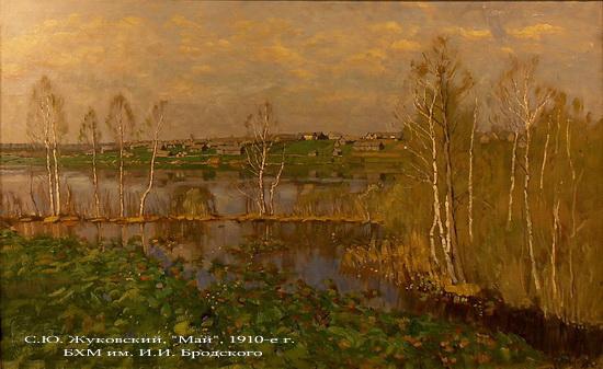 museum_in_berdyansk_______020